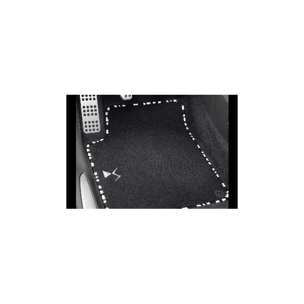 jeu de tapis velours zebre citroen ds3 accessoires citro n. Black Bedroom Furniture Sets. Home Design Ideas