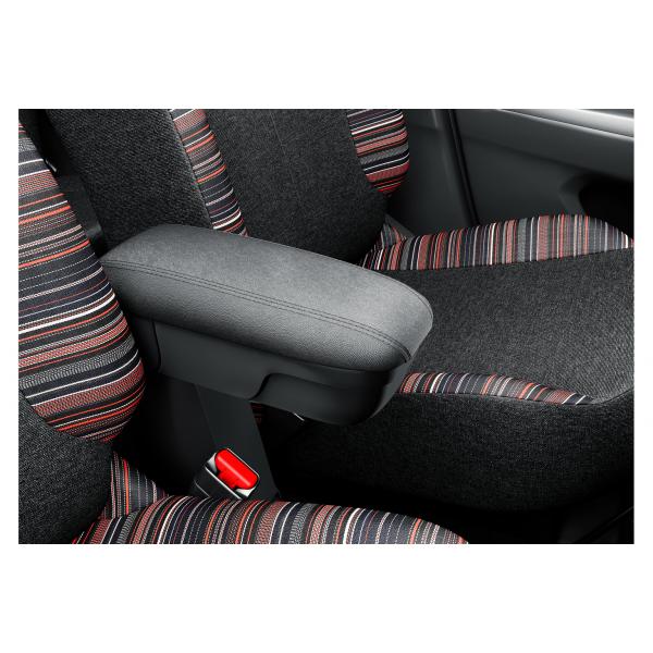 accoudoir central avant avec vide poches nouvelle citroen c1 accessoires citro n. Black Bedroom Furniture Sets. Home Design Ideas