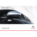 Notice d'utilisation pour C5 2014